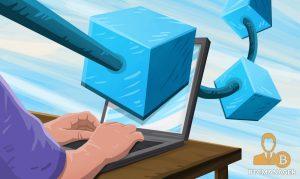 Blockchain allein ist keine Lösung